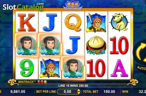 Win screen . Lotus Lantern (Video Slot from Aspect Gaming)