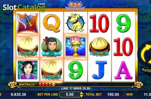 Win screen 2. Lotus Lantern (Video Slot from Aspect Gaming)