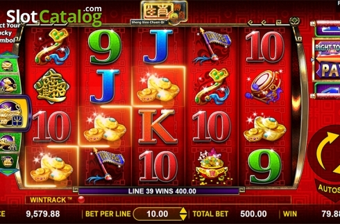 Win screen. Sheng Xiao Chuan Qi (Video Slot from Aspect Gaming)