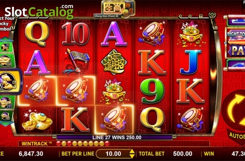 Win screen 2. Sheng Xiao Chuan Qi (Video Slot from Aspect Gaming)