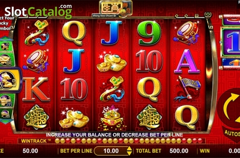 Win screen 3. Sheng Xiao Chuan Qi (Video Slot from Aspect Gaming)