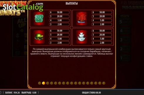 Paytable 2. 88 Fortunes Megaways (Video Slots from Shuffle Master)