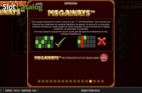 Megaways. 88 Fortunes Megaways (Video Slots from Shuffle Master)