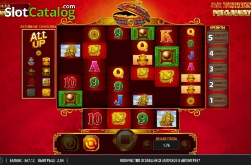 Win Screen. 88 Fortunes Megaways (Video Slots from Shuffle Master)