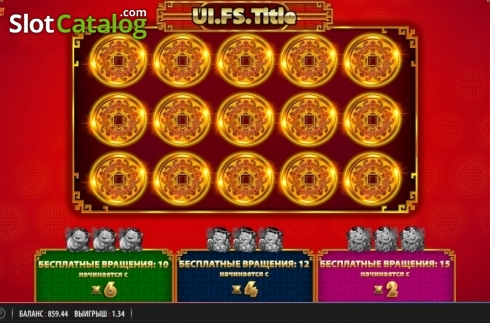 Bonus Game 1. 88 Fortunes Megaways (Video Slots from Shuffle Master)