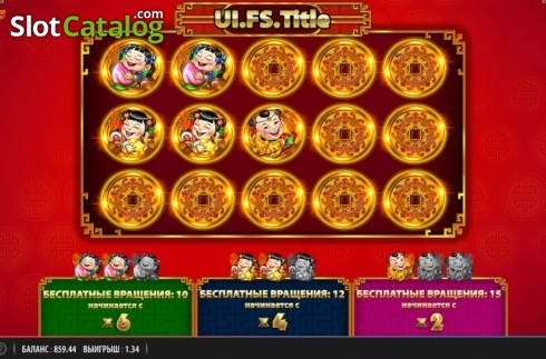 Bonus Game 2. 88 Fortunes Megaways (Video Slots from Shuffle Master)