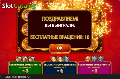Free Spins 1. 88 Fortunes Megaways (Video Slots from Shuffle Master)