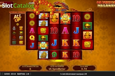 Free Spins 2. 88 Fortunes Megaways (Video Slots from Shuffle Master)