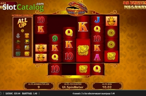 Free Spins 3. 88 Fortunes Megaways (Video Slots from Shuffle Master)