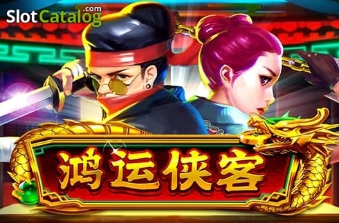 Fortune Rangers Video Slot a partire dal NetEnt