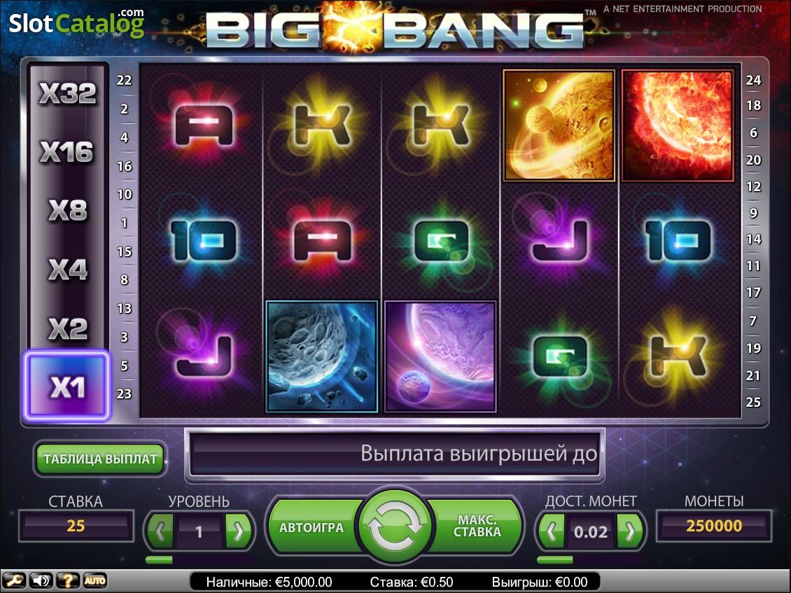 casino heroes no deposit bonus 2019