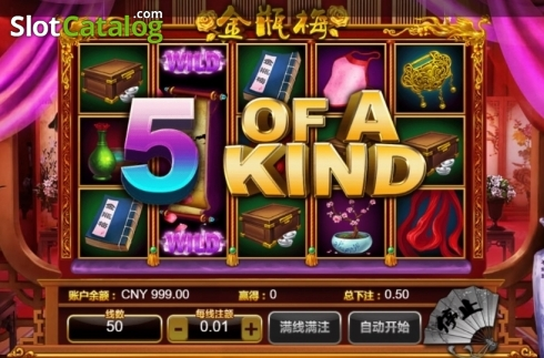 Win Screen. The Golden Lotus (Aiwin Games) (Video Slots from Aiwin Games)