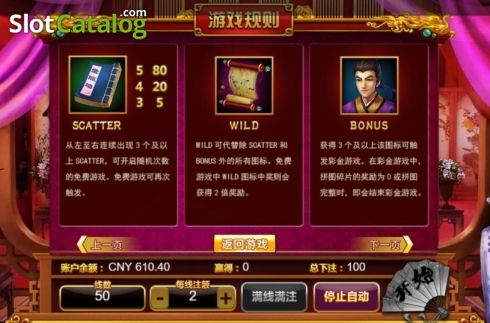 Features. The Golden Lotus (Aiwin Games) (Video Slots from Aiwin Games)