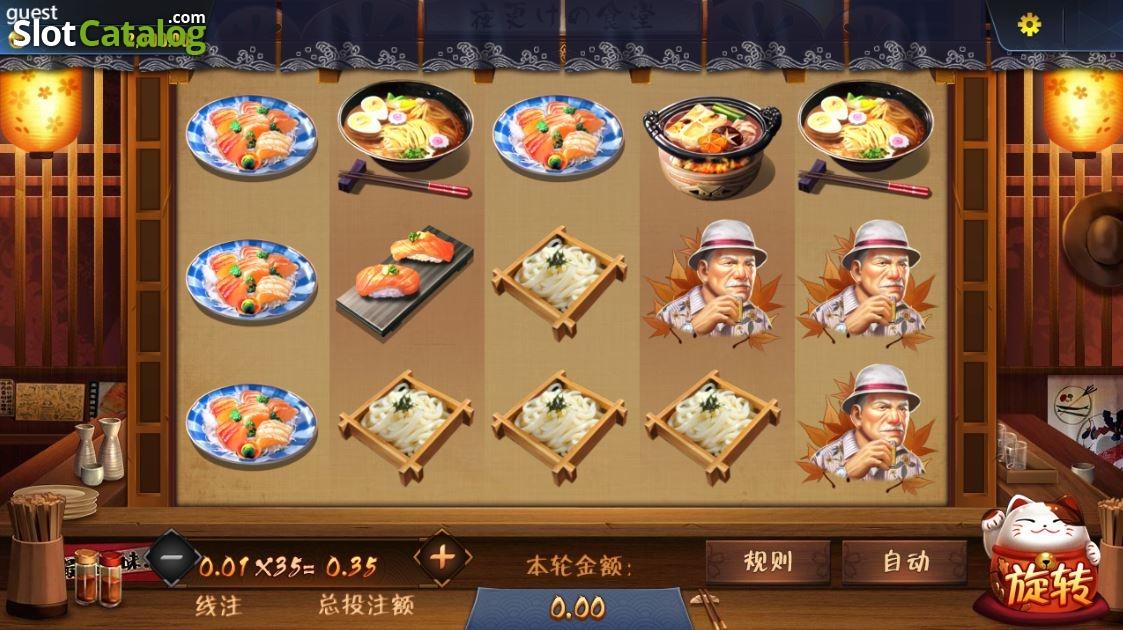 Spiele Midnight Diner - Video Slots Online