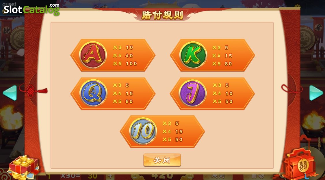 Spiele Joust For A Spouse - Video Slots Online