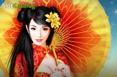 Golden Lotus (Red Tiger)