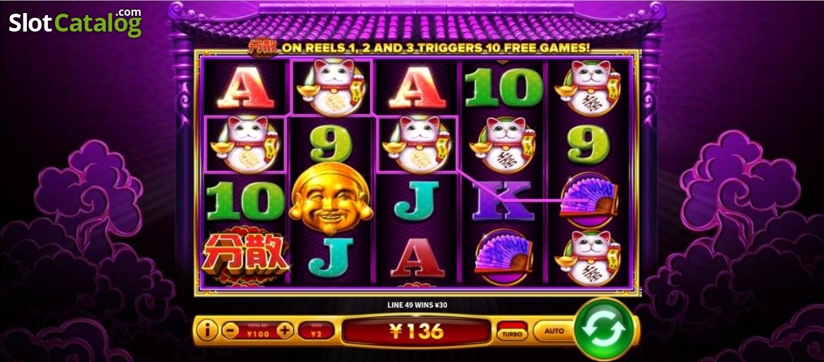 Spiele Da Hei Ci Fu - Video Slots Online