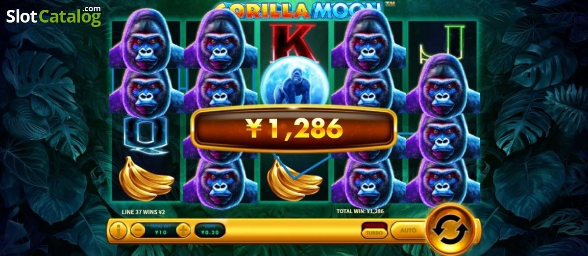 Spiele Butterfly Moon - Video Slots Online