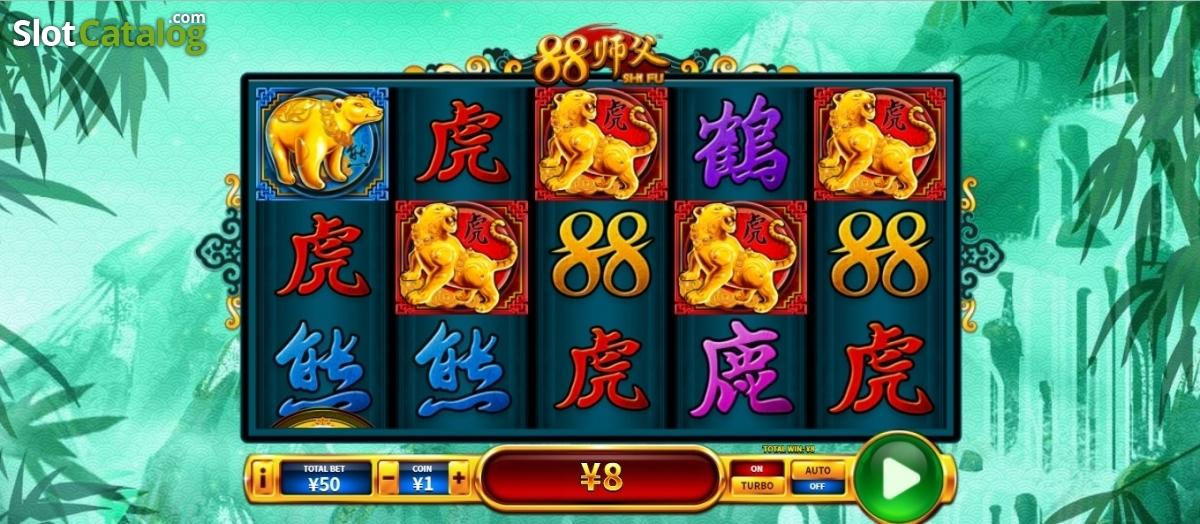 skywind casino