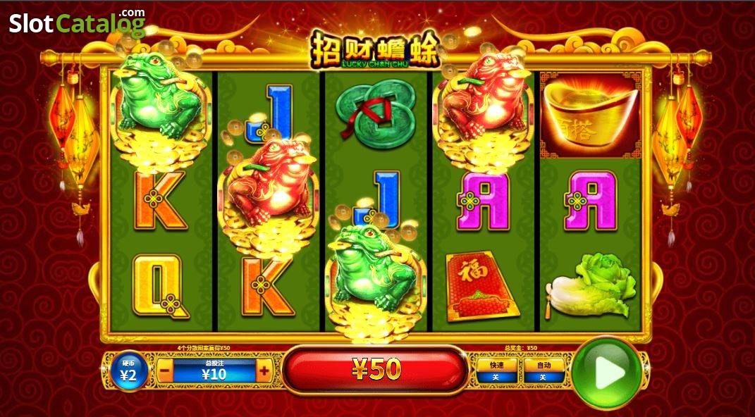 Spiele Lucky Chan Chu - Video Slots Online