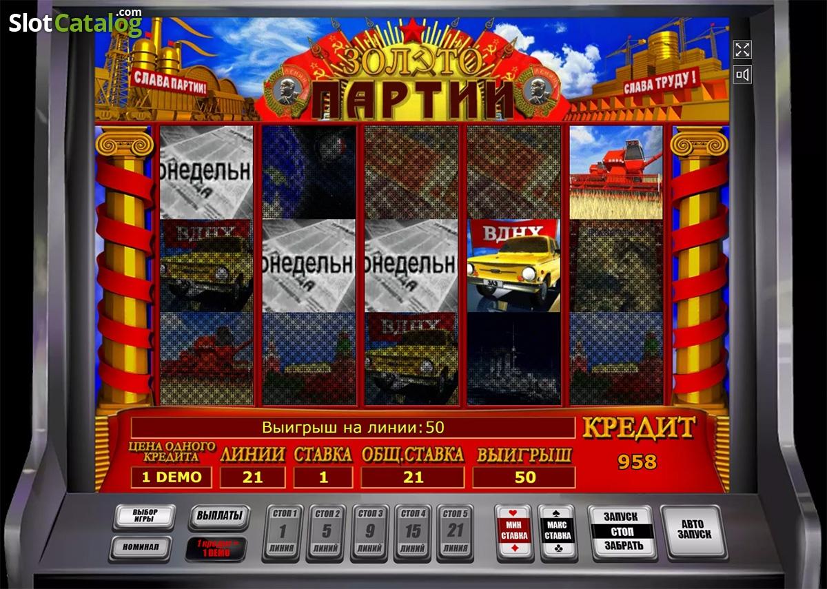 Tropicana casino wfc